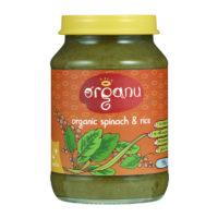 Jar - Organic Spinach & Rice - May 2016